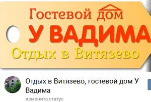 официальная группа ВКонтактах